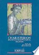 Charisterion