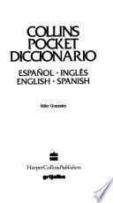 Diccionario español-inglés, English-Spanish