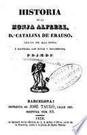 Historia de la monja Alferez, doña Catalina de Erauso