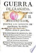 La Guerra de Granada